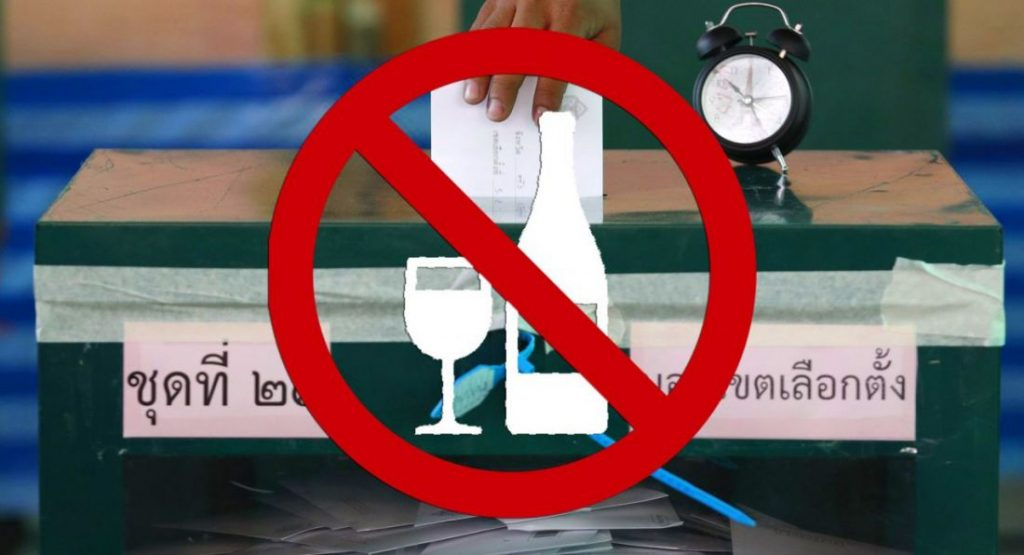 Ban on alcohol for 24 hours, starts today at 6pm