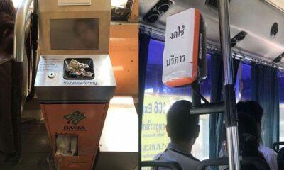 1.7 พันล้าน ขสมก. ล้มเลิก e-Ticket รถเมล์ – ระบบใช้งานไม่ได้ | The Thaiger