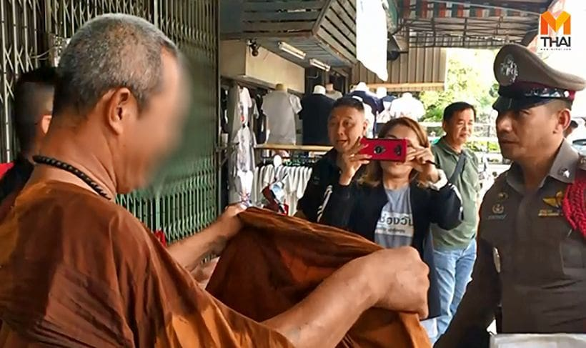Out of town 'monk' assaults and kills another monk at a Chiang Mai temple | News by The Thaiger