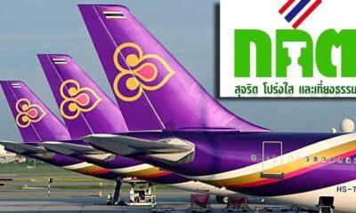 การบินไทย แจงกรณีบัตรเลือกตั้งนิวซีแลนด์ บัตรมาถึงทัน แต่เจ้าหน้าที่ไม่มารับ | The Thaiger