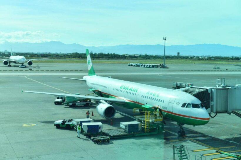 เครื่องบินซาอุฯต้องบินกลับสนามบิน หลังหญิงคนหนึ่งลืมลูกไว้ที่อาคารผู้โดยสาร | The Thaiger
