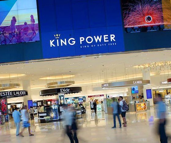 King Power's duty free monopoly under review | The Thaiger