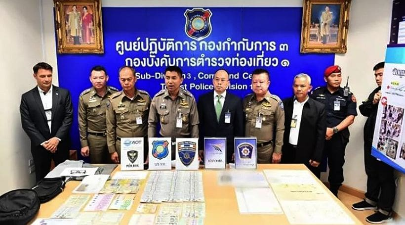 Two Suvarnabhumi crimes solved by Surachate | News by The Thaiger