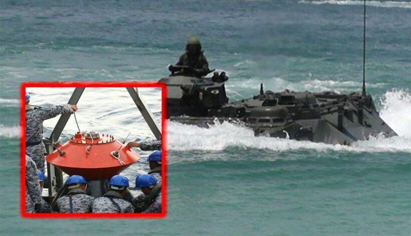 กองทัพเรือ ประสบความสำเร็จ ผลิตทุ่นระเบิดปราบเรือดำน้ำ (Mi9) | The Thaiger