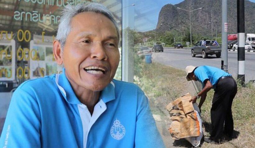 ชายสูงวัยเก็บขยะริมถนนเป็นประจำ ชาวบ้านคิดว่าคนบ้า แท้จริงเป็นผู้พิพากษาอาวุโส | The Thaiger