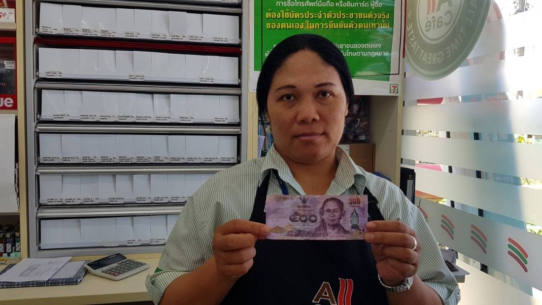 Fake 500 baht banknote found in Krabi store | News by The Thaiger