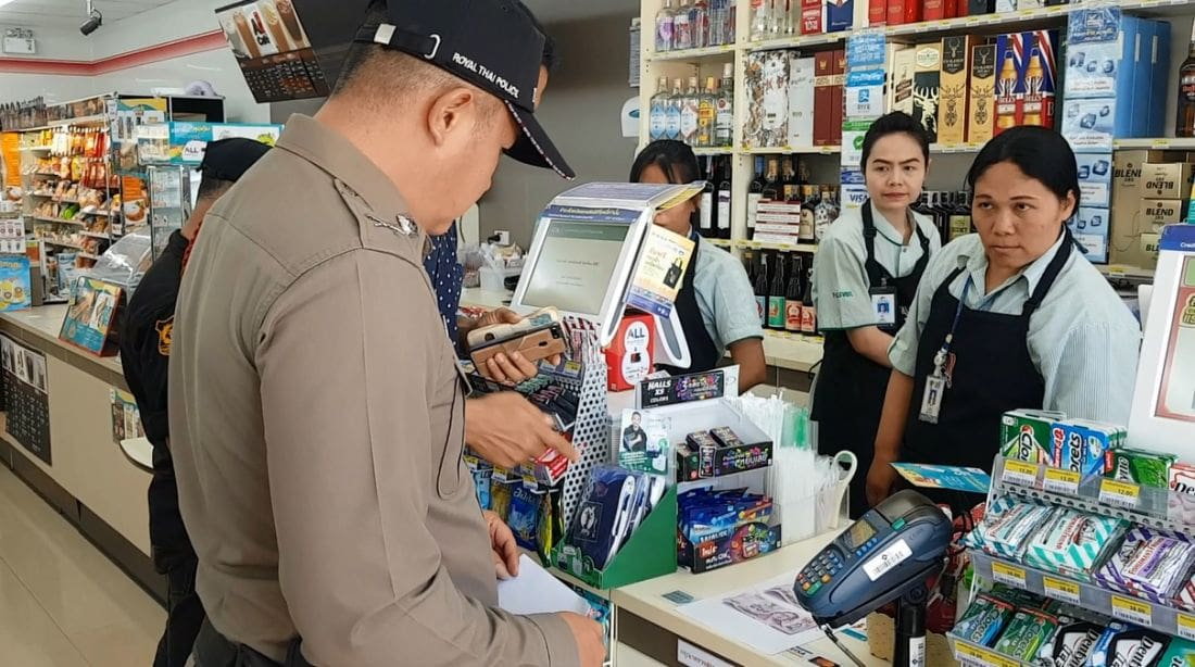 Fake 500 baht banknote found in Krabi store | The Thaiger