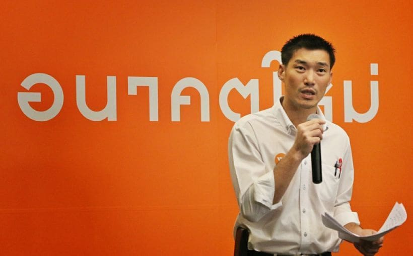 Thanathorn faces more charges from EC over media shares | News by The Thaiger