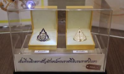 Beware: Fake coronation brooches being sold   The Thaiger