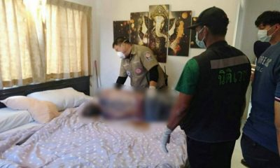 Police investigating death of 33 year old Australian in Chiang Mai hotel | The Thaiger