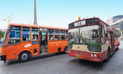 วันนี้ (22 เม.ย.)  ขึ้นค่าโดยสารรถเมล์วันแรก สูงสุด 7 บาท | The Thaiger