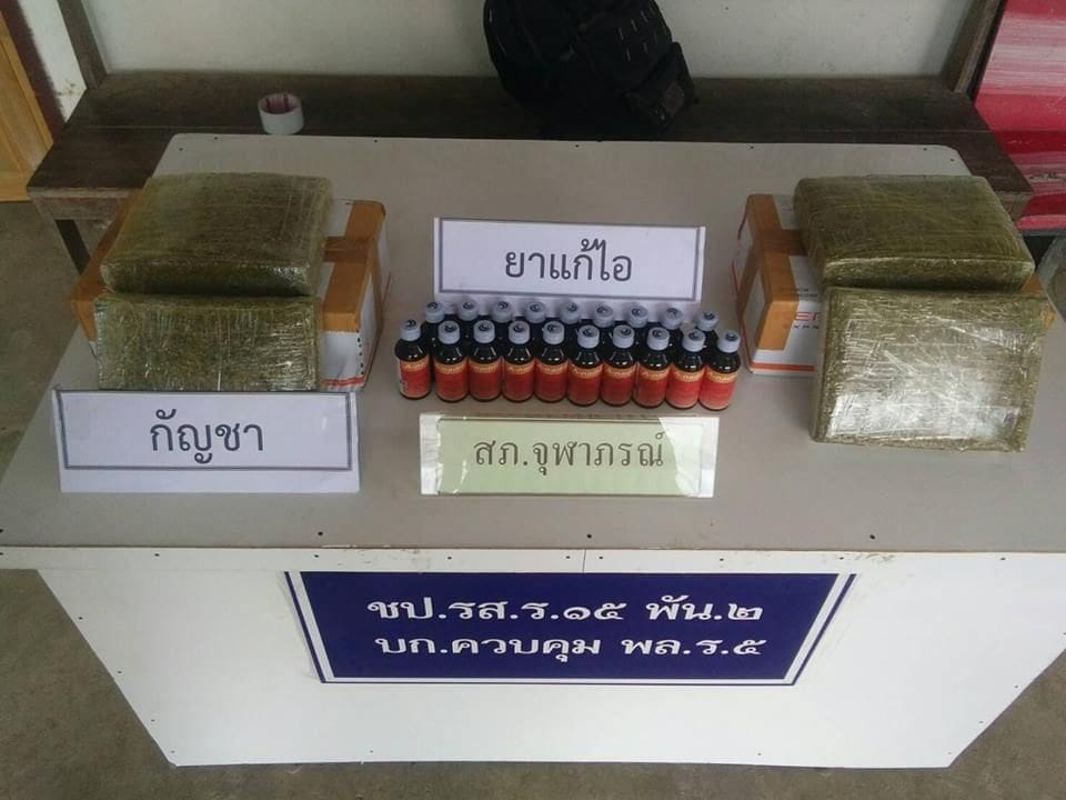 Four kilograms of marijuana found in delivery pickup in Nakhon Si Thammarat | News by The Thaiger