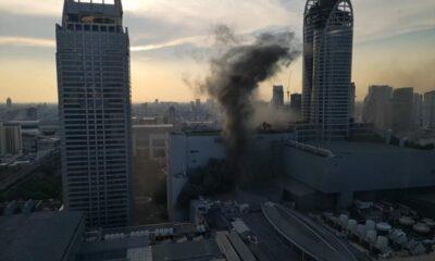 ไฟไหม้เซนทรัลเวิลด์ล่าสุด ยอดผู้เสียชีวิต 2 เจ็บ 15 ปิดห้างและโรงแรม 1 วัน | The Thaiger