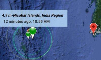 เช้านี้ แผ่นดินไหวหมู่เกาะนิโคบาร์ ห่างภูเก็ต 434 กิโลเมตร : เตือนภัยแผ่นดินไหว | The Thaiger