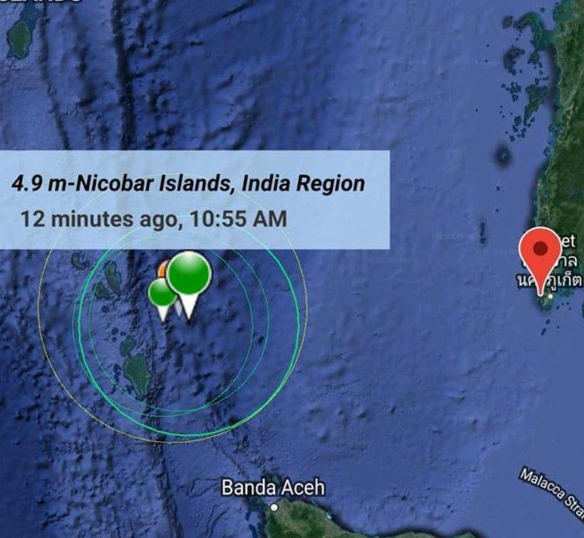 เช้านี้ แผ่นดินไหวหมู่เกาะนิโคบาร์ ห่างภูเก็ต 434 กิโลเมตร : เตือนภัยแผ่นดินไหว   The Thaiger