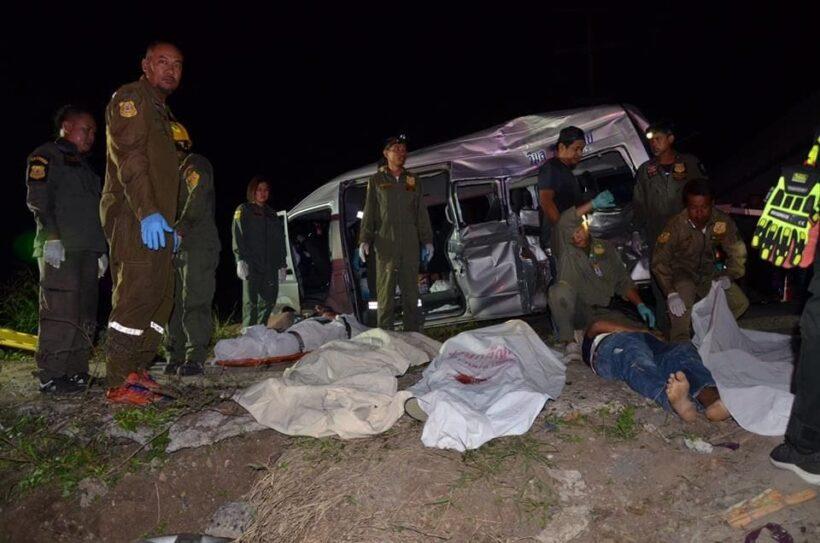 ด่วน รถไฟชนรถตู้เส้นทางลพบุรี-วังม่วง ตาย 6 ศพ เจ็บระนาว : สงกรานต์ 2562 | News by The Thaiger