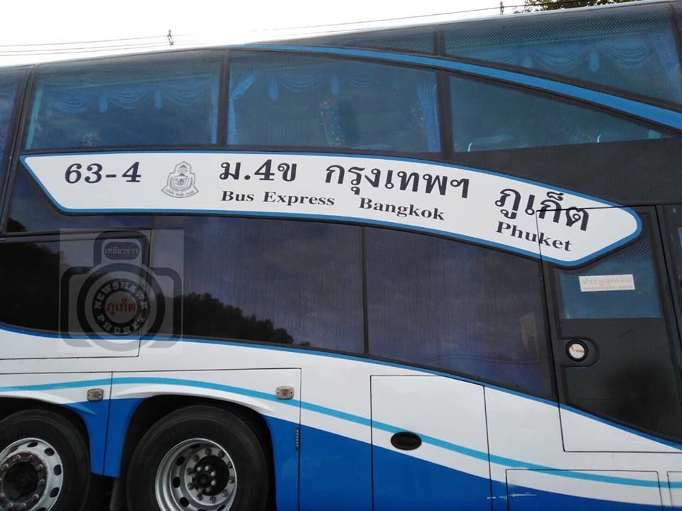 49 passengers on Bangkok-Phuket bus as it skids off road in Surat Thani | News by Thaiger
