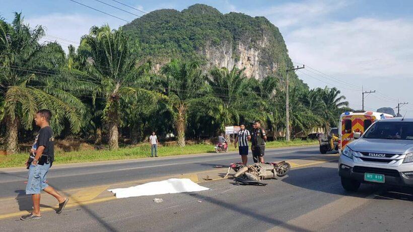 Woman dies, girl injured in Krabi collision - VIDEO | News by Thaiger
