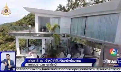 German hotelier claims he paid 800,000 baht bribe to operate his unlicensed villa on Samui | The Thaiger