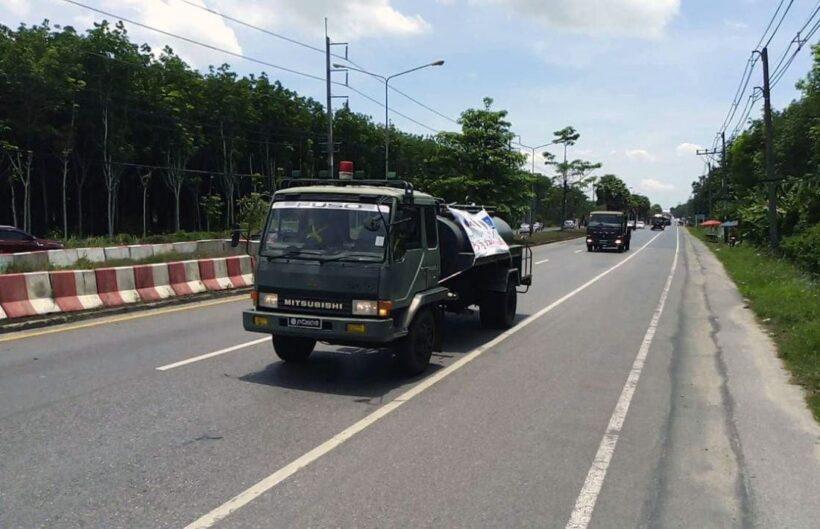 มทภ.4 ส่งรถน้ำช่วยเหลือประชาชนในพื้นที่แก้ไขสถานการณ์ภัยแล้งจังหวัดภูเก็ต | News by The Thaiger