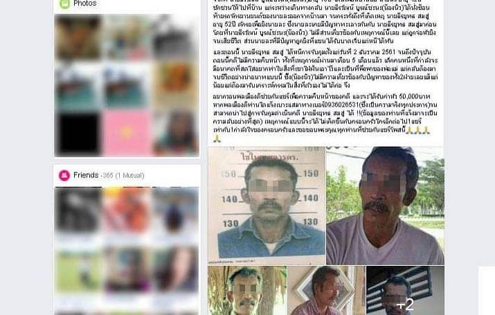 Parents offer reward to find the suspected killer of their innocent son | The Thaiger
