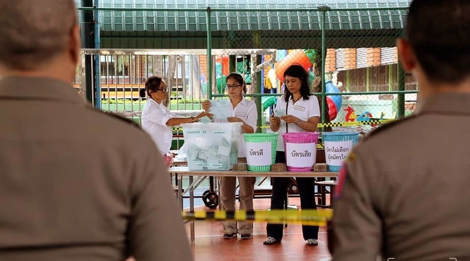 The EC's magic formulae. Thais want to know how it all works. | The Thaiger