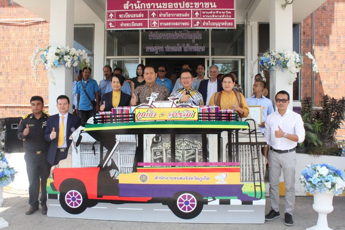 Phuket launced GPS and 'Bus Beam' for local buses | News by The Thaiger