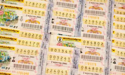 In love with the lottery – The Thai obsession with the national lottery | The Thaiger