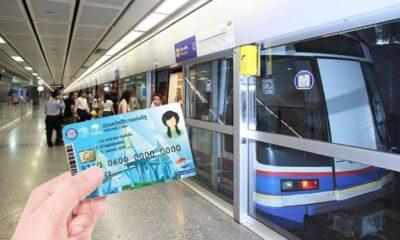 มีเฮ! ใช้บัตรคนจนจ่ายค่าโดยสาร MRT ได้แล้ว วันนี้วันแรก | The Thaiger
