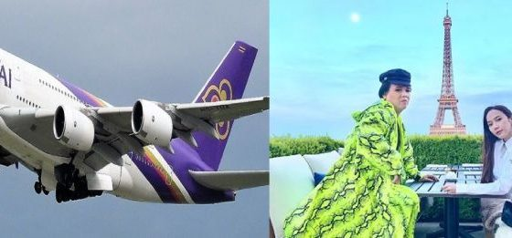 """เครื่องบินไทยถูกรถขนอาหารชนปีกหักที่ปารีส """"เอ ศุภชัย"""" อยู่ในเที่ยวบินนั้นด้วย เล่าประสบการณ์   The Thaiger"""