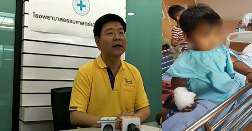 โรงพยาบาลแถลงขอโทษ เหตุแทงสายน้ำเกลือเด็กพลาด มือเกือบเน่า | The Thaiger