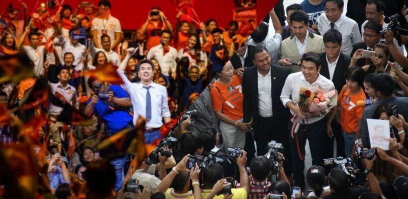 ปิยบุตรเดินทางมารับทราบข้อกล่าวหา #SavePiyabutr ให้กำลังใจเพียบ : เลือกตั้ง 2562 | The Thaiger