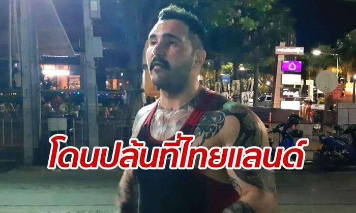 Iranian tourist fleeced during visit to Walking Street in Pattaya