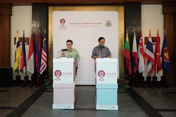 """ดีอีใช้เวที """"ASEAN Digital Ministers' Retreat"""" หารือ ดันอาเซียนสู่เศรษฐกิจดิจิทัล   The Thaiger"""