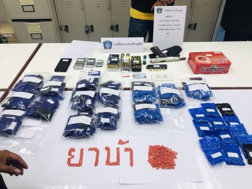 สืบสวนภูเก็ตรวบหนุ่มสตูล พร้อมของกลางยาบ้า 30,894 เม็ด สารภาพขายให้วัยรุ่นในซอย | News by The Thaiger
