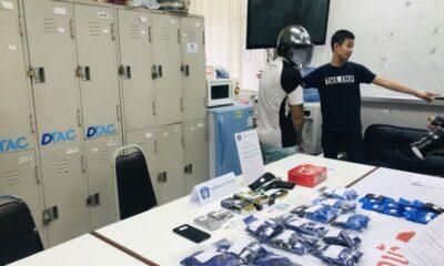 Man arrested with over 30K methamphetamine pills in Phuket | The Thaiger