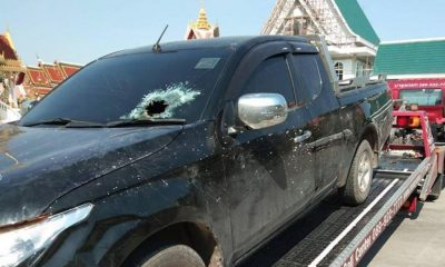 Beware exploding phones – warning about leaving phones in hot cars | The Thaiger