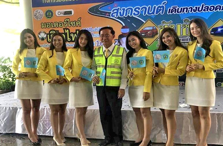 Thai authorities target 10% fewer Songkran accidents | The Thaiger
