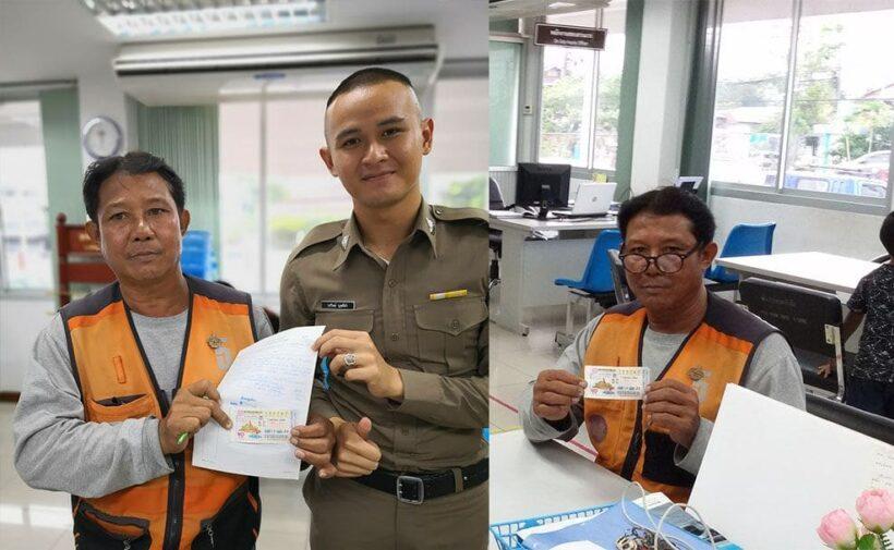 หนุ่มใหญ่วินมอเตอร์ไซค์ดวงเฮง ถูกรางวัลที่ 1 รับเละ 30 ล้าน | The Thaiger