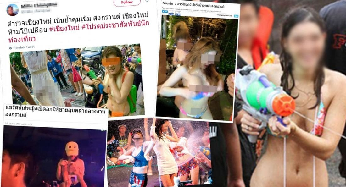 The 'Fun Police' crackdown on posting 'lewd' Songkran pics and video | News by The Thaiger