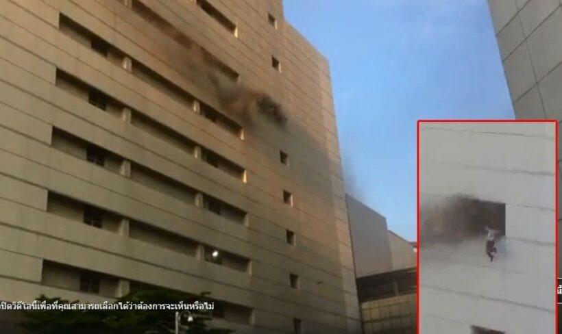 ไฟไหม้เซนทรัลเวิลด์ล่าสุด กระโดดตึกหนีไฟ ยอดตายพุ่ง 3 เจ็บ 6 | The Thaiger