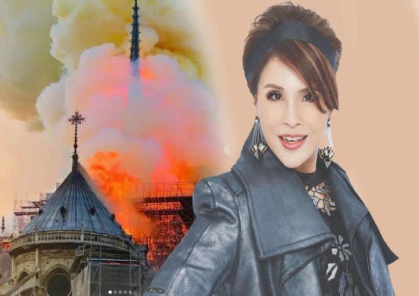 ทูลกระหม่อมหญิงอุบลรัตนฯ ส่งกำลังใจชาวฝรั่งเศส เหตุไฟไหม้วิหารนอเทรอดาม | The Thaiger