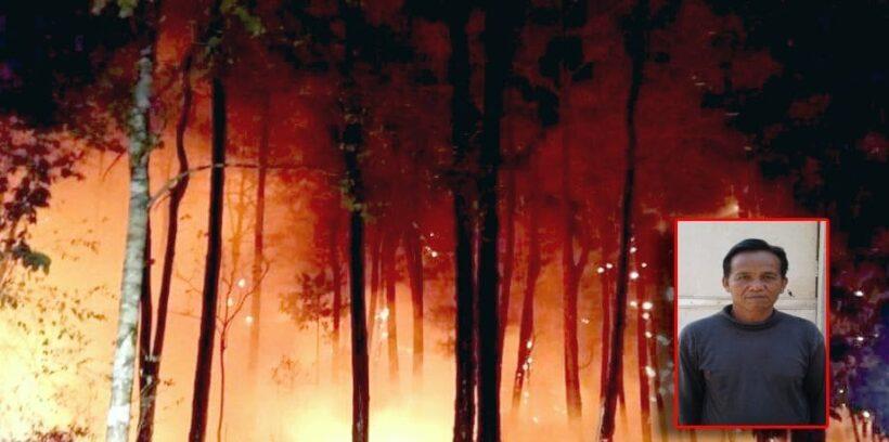 จากไปไม่หวนคืน จนท.อาสาดับไฟป่าภาคเหนือ เส้นเลือดในสมองแตกขณะทำภารกิจ | The Thaiger