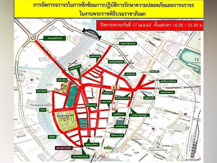 Rattanakosin Island  roads closed for royal coronation rehearsals | News by The Thaiger