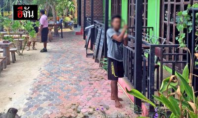 Suspect arrested for sexually assaulting British tourist on Koh Phi Phi | The Thaiger