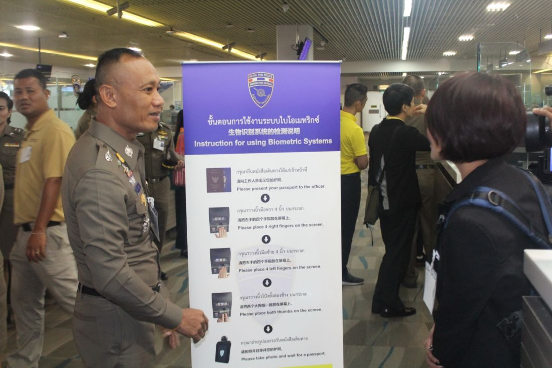 Biometrics ID System being tested at Phuket Airport | News by The Thaiger