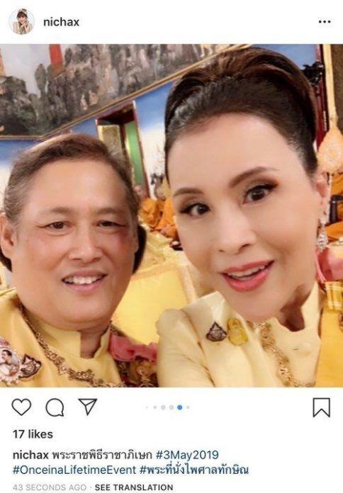 ปวงไทยปีติ ทูลกระหม่อมหญิงฯ ทรงโพสต์รูปเซลฟี่สมเด็จพระเทพฯ สวมกอดสมเด็จพระเจ้าอยู่หัว | News by The Thaiger
