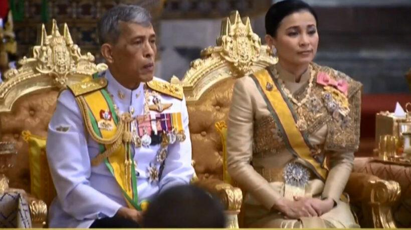 พระราชโองการสถาปนาพระฐานันดรศักดิ์พระบรมวงศ์ รายพระนาม | The Thaiger