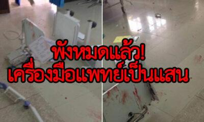 หนุ่มใหญ่อุบล บุกห้องฉุกเฉินโรงพยาบาล อีโต้ฟันหน้าคู่อริเจ็บสาหัส | The Thaiger