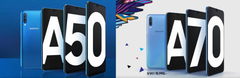 เทียบสเปก Samsung galaxy A50 กับ A70 ซื้อรุ่นไหนคุ้มกว่า | The Thaiger